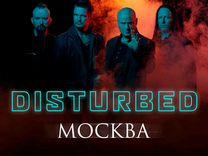 Disturbed, Москва 16.06, Танцпол, Фан-зона