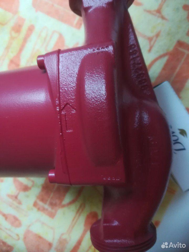 Pump  89538623674 buy 3