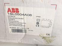 Бокс встраиваемый Abb Unibox 54m