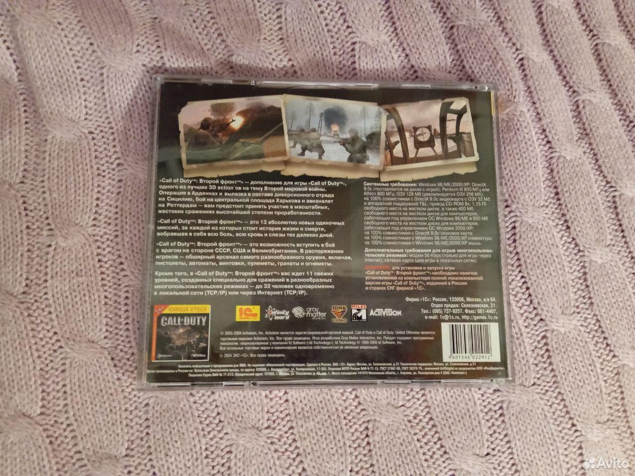 Call of Duty: Второй фронт (2003, пк)