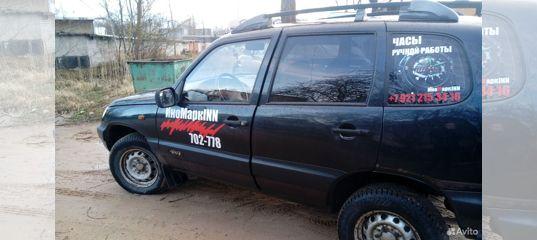 Chevrolet Niva, 2008 купить в Псковской области   Автомобили   Авито