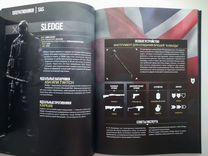 Коллекционное издание игры Rainbow Six Siege