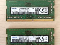 SAMSUNG 16GB (2 x 8GB) DDR4 2400 sodimm