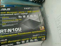 d - Купить сетевое оборудование: коммутатор, WiFi роутер, хаб Cisco