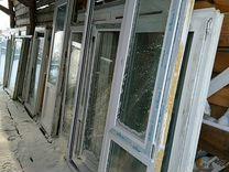 Пластиковые окна, двери новые и Б/У