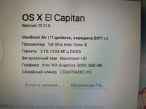 Apple MacBook Air a1370 i5