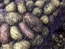 Продаётся картофель