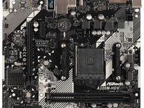 Платы AMD (AM3+ и AM3 и FM и AM4) — Товары для компьютера в Санкт-Петербурге