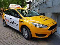 Водитель такси ежедневные выплаты