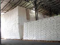 Сахар — Продукты питания в Краснодаре