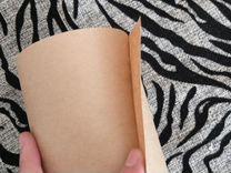 Крафт-бумага оберточная рулон