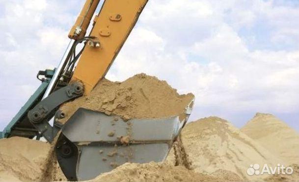 Песок строительный  89670733333 купить 3