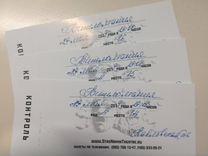 """3 билета на мюзикл """"Битломания"""" Театр Стаса Намина"""