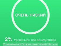 Обменяю айфон 4s 8гигов на айфон 5