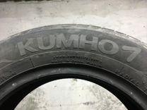 Пара шин 175/65R14 Kumho Ecowing