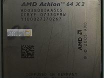 Процессор SAM2 amdathlon 64 X2 3800+ 2 ядра
