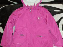 Куртка демисезонная — Детская одежда и обувь в Перми