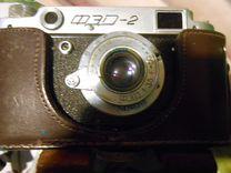 Продаются фотоаппараты фет 2 и смена