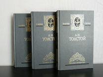 """Книги из """" Золотой серии """". А.Н. Толстой — Книги и журналы в Геленджике"""