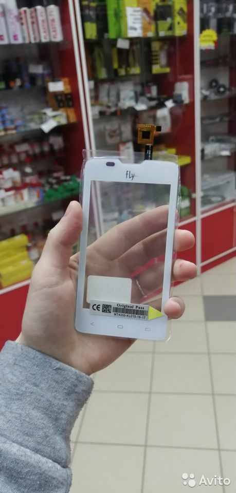 Touch Fly IQ449 (белый) ориг  89003081353 купить 9