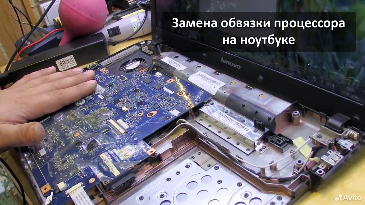 Ремонт Компьютеров Ремонт Ноутбуков На Дому. Прайс  89650358034 купить 4