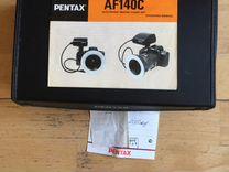 Вспышка для pentax AF140C