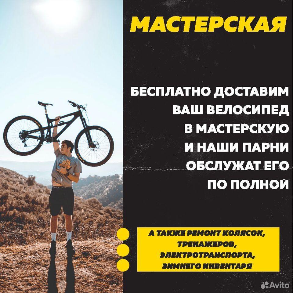 Велосипед  89096163582 купить 6