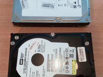 HDD WD, Seagate 120/160/250/500 Gb